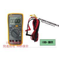 数字万用表常见测绝缘电阻 简单便捷