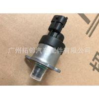 燃油计量阀0928400633适用于现代 起亚 33100-4A400