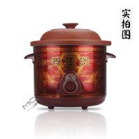厂家批发 家电礼品 慢火养生炖盅 紫砂电炖锅 陶瓷煮粥米汤煲汤锅