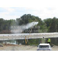漂浮式雾化蒸发器----高盐废水处理新工艺 提高蒸发塘效率