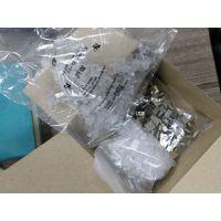 安普(AMP) 原装超五类,六类网络水晶头 RJ45(100个一包)
