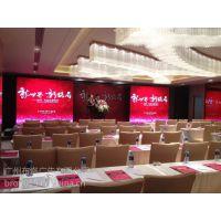 广州礼仪庆典策划公司提供仪式场地布置搭建服务
