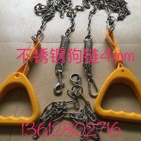 狗链价格、厂家定制不锈钢狗链、牵引链