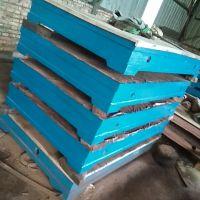 腾瑞量具厂家直供铸铁检验平板铸铁焊接T型槽平台规格齐全1000*1500特价1800元2级精度
