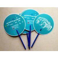西安塑料广告扇 设计礼品扇子 O型筷子手柄扇5千更优惠