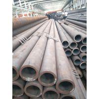 榆林正品20CR 衡钢产无缝钢管价格聊城库存 天津合金钢管价格产160*18