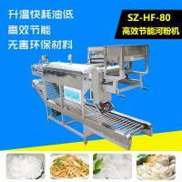 大型河粉机 重庆沙河粉机生产厂家
