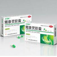 广州鑫美印刷厂家定制口服液包装盒、医用药品纸盒保健品纸盒设计印刷