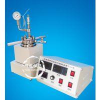 250ML 小型反应釜 微型反应釜 实验 科研用微型磁力搅拌反应釜 加氢反应釜