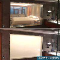 广州调光玻璃厂家 电控雾化玻璃 高档酒店卫浴玻璃隔断
