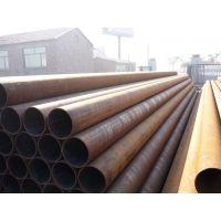 汕尾大口径35crmo钢管325*40哪里有卖的、鞍钢正品