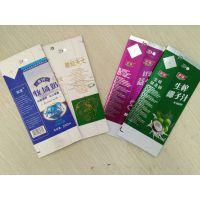 供应无菌纸盒牛奶卷材、预制盒