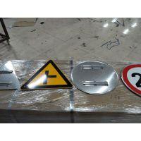 供应铝板 铝槽 铝卷 铝箔 铝单板 交通标志牌半成品 路名牌 抱箍 铆钉等