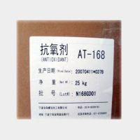 金海雅宝AT-168抗氧剂复合型 优质现货 创锦鑫化工一级代理