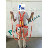 派祥DW1Y双钩双背电工安全带双挂点全方位高空作业安全带厂家
