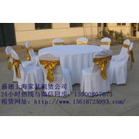 上海宴会桌租赁大圆桌租赁餐桌租赁