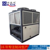 工业风冷式冷水机 冷水机组 电镀厂 注塑机 反应釜 挤出机