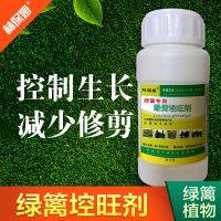 绿篱修整-绿篱埪旺剂/绿篱埪旺剂价格/绿篱埪旺剂使用方法