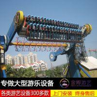 高空揽月游乐设备,遨游太空游乐设备厂家