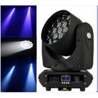 厂家直销 虹美 19颗烽眼摇头灯 染色可调焦无极旋转灯光 舞台照明设备灯 舞道具