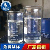 厂家直销 工业级 耐高温纺织印染消泡剂 漂洗消泡剂价格优惠