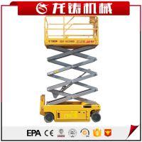 8米自行式升降机剪叉作业台厂房检修用平台龙铸机械现货供应