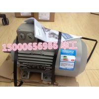 原装进口西门子电机 1LG6313-4MA60-Z 132KW特价促销
