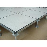 延安防静电地板价格 航天站陶瓷静电地板质保 放心购买