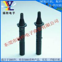 专业生产批发ADNPN8253 富士 XP142 XP143 1.8吸嘴