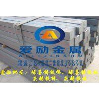 应用泵体垫片铸铁型材