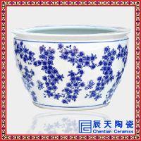 陶瓷糖缸 粉彩陶瓷缸 陶瓷盆景缸 陶瓷缸鱼缸
