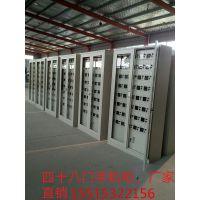 汇金48门手机充电柜存放柜厂家批发15515322156