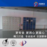 天瑞恒安 TRH-KL-522 电子储物柜,电子存包柜厂家