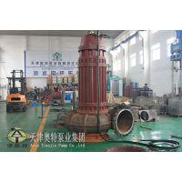 佛山潜水螺旋离心泵QLX系列立式安装不阻塞潜水污水泵津奥特品牌