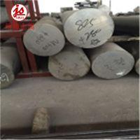 上海现货供应 incoloy 825棒材Incoloy 825 无缝管 法兰