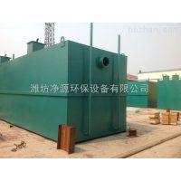 JY-新型养殖废水处理设备行情预测