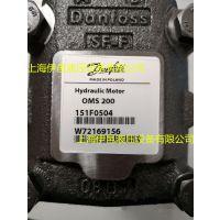原装进口OMS200 151F5104丹佛斯摆线液压马达