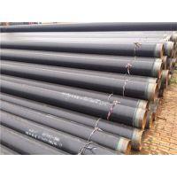 陕西城市供排水冷缠带防腐钢管价格多少