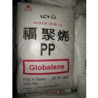 现货PP李长荣化工福聚8002挤出 管材级pp原料 吹塑级耐热pp塑料