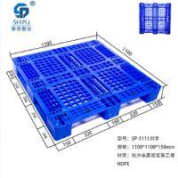 1111川字型塑料网格托盘/仓库卡板防潮板/货架垫板栈板