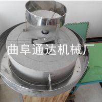 多功能小型面粉石磨机 全自动五谷杂粮石磨机 磨小麦面粉机 通达直销