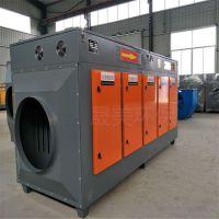 50000风量光氧催化除臭净化有机废气处理设备