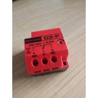 全球供应瑞士压力波开关DW40/D3P/DW50/DW20S等传感器Bircher品牌用于火车道闸门