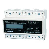 DTS5881-C型三相四线导轨式电能表(带RS-485通讯接口 7P)