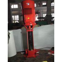 淮北市消防泵价格XBD2.8/20-100*2消火栓 喷淋泵 稳压设备 控制柜
