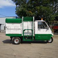 志成直销自卸式垃圾清运车电动三轮自动翻桶车小区挂桶保洁车厂家