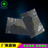 成都星辰包装专供防静电屏蔽袋 防潮静电袋 三边封ESD袋