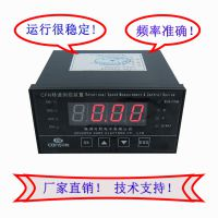 电厂水轮发电机组专用转速测控装置表 cans/可胜厂家直销 运行稳定,频率准确 兼容TDS-4335