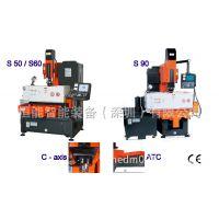 CNC 系列 : 台湾三贵放电油电火花加工机 S50 / S60 / S90