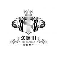 上海豹罗实业有限公司